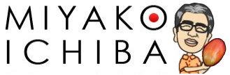 MIYAKOICHIBA